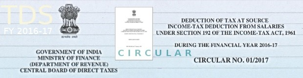 TDS on Salary – Circular for FY 2016-17
